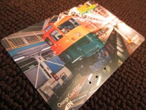 (OC)JR東日本 復活を待つ165系・湘南色 大宮工場 2002.10 使用済みオレンジカード