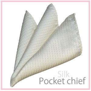 SALE■即買【フォーマル】ポケットチーフ 生成り チェック(小) シルク 日本製 結婚式/披露宴/パーティにも