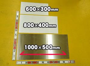 ステン板ヘアーライン研磨品(0.5~3.0mm厚)の(1000x500~300x200mm)定寸・枚数販売S11
