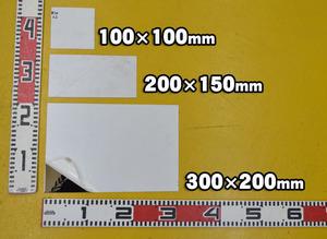 ステン板片面#700研磨品(0.6~3.0mm厚)の(600x300~100x100mm)定寸・枚数販売S11