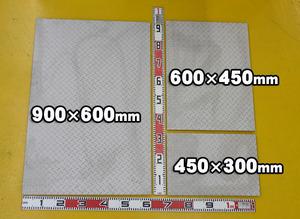 ステン縞(シマ)板(2.5~6.0mm厚)の(900x600~300x200mm)定寸・枚数販売S11
