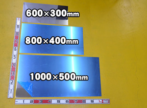 ステン(SUS430-18Cr)2B板(0.8~3.0mm厚)の(1000x500~300x200mm)定寸・枚数販売S11