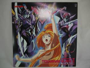 宇宙の騎士 テッカマンブレードⅡ Vol1 LASER DISC LD レーザーディスク アニメ タツノコプロ 創通エージェンシー 付録付き