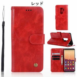 Galaxy S9 Plus ケース ギャラクシー S9 プラスケース SC-03K SCV39 docomo au スマホケース カード収納 スタンドタイプ ストラップ付き