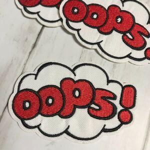 【ワッペン1枚】「OOPS!」☆英文吹き出し★アイロンワッペン☆入園入学新学期準備にアップリケ