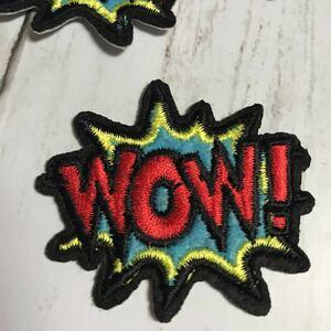【ワッペン1枚】「WOW!」☆英文吹き出し★アイロンワッペン☆入園入学新学期準備にアップリケバイカーパッチ