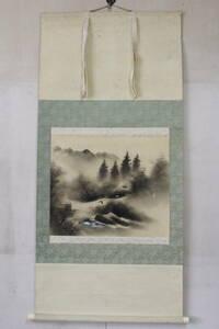 【文明館】「山水図」肉筆絹本掛軸/日本画i77