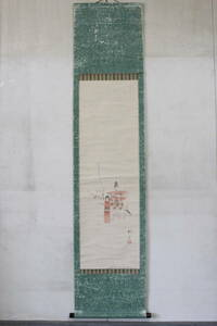 【文明館】「雛人形図」肉筆紙本掛軸/日本画i82
