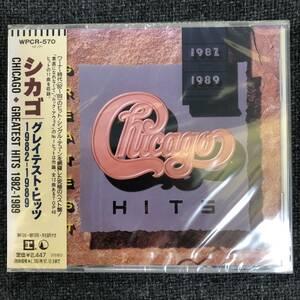 新品未開封CD☆シカゴ グレイテスト・ヒッツ1982-1989/WPCR-570/