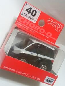 新品!チョロQ エスティマパトロールカー 40 タカラ 2006年 警視庁 パトカー