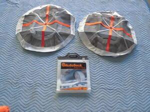 Auto Sock cloth made tire slip prevention ASK735 (215)