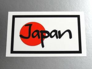 s1●Japan国旗ステッカー Sサイズ 2枚セット●日本 日の丸 日章旗_日本応援 日本代表 ジャパン AS