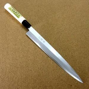国産刃物 柳刃包丁 24cm (240mm) 清綱作 SK-5 複合鍛造 朴ノ木ハンドル 刺身を一方向にのみ引き切る刃渡りが長めの右利き用片刃包丁 日本製