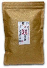 3個セット 宮崎茶房(有機JAS認定、無農薬栽培)、有機熟成三年番茶(薪火仕上げ)120g
