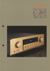Accuphase C-265のカタログ アキュフェーズ 管1701