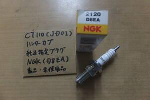 ! Hunter Cub 110/CT110(JD01)/ new goods unused /NGK plug / spark-plug /D8EA* domestic thing for *