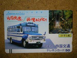 bus・330-4816 阿波池田 四国交通 ボンネットバス かずら橋 テレカ