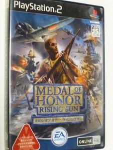 発送迅速 PS2 メダルオブオナー ライジングサン