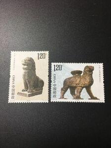 ★既決★中国切手 鉄獅子 未使用  2種完