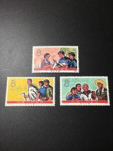 ★既決★中国切手 モンゴル自治区成立30周年 3種完 1977年 未使用