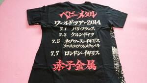 new goods unused BABYMETAL WORLD TOUR 2014 EU official thing . fox festival infant metal T-shirt abroad M size baby metal bebimeta