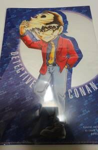 名探偵コナン ルパン三世 コラボ クリアファイル 非売品 希少 B5 ルパン三世VS名探偵コナン 江戸川コナン