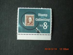 切手収集キャンペーンールーペと切手 1種完 未使用・単片 1972年 アメリカ・米国 VF/NH