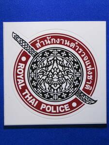 本物新品☆ ポリスステッカー丸型 (白地)タイ警察章シール ポリス用品  バンコク チェンマイ プーケット パタヤ