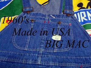 ★程よいUSEDが◎な1本★Made in USA製アメリカ製BIG MACビッグマックビンテージコットンデニムオーバーオール60s70s60年代70年代色落濃紺
