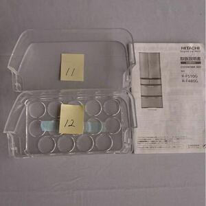 交換用 ★ HITACHI 日立 家庭用 ノンフロン 冷凍 冷蔵庫 R-F510G / R-F480G 室内 部品 ★ 11~12