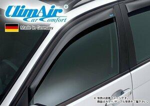 【M's】W221 ベンツ Sクラス(2006y-2013y)ショート ロング climAir製 フロント ドアバイザー (左右) // BENZ クリムエアー 400354