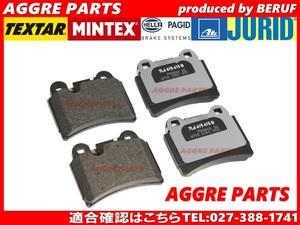 【AGGRE-PARTS】VW フォルクスワーゲン リアブレーキパッド / TOUAREG トゥアレグ 7LAXQS 7L6-698-451B リアディスクパッド