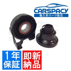new goods immediate payment Porsche Cayenne 955 957 center bearing dust boots attaching propeller shaft repair KIT 95542102015 7L0521102N 1 year guarantee