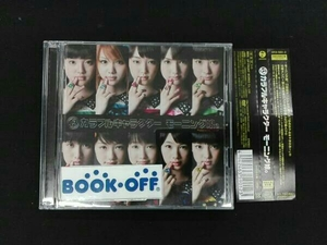 モーニング娘。 (13)カラフルキャラクター(初回生産限定盤)(DVD付)