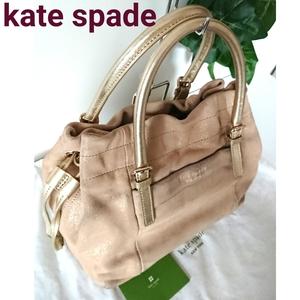正規 kate spade new york ケイト スペード 上質 スウェード レザー ハンドバッグ ベージュ ブラウン 茶色 シャンパンゴールド ラメ
