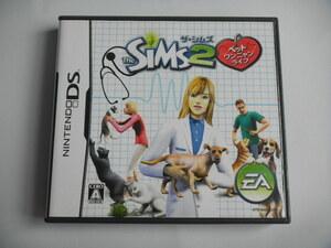 DSソフト『ザ・シムズ2 ペットワンニャンライフ』