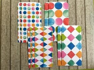 水彩画風 丸・四角 ポチ袋ミニ封筒 4種類各2枚 合計8枚セット