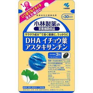 小林製薬の栄養補助食品 DHA イチョウ葉 アスタキサンチン 30日分 90粒 新品