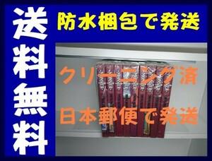 【全国送料無料】モンスター[完全版] 浦沢直樹 [1-9巻 漫画全巻セット/完結]