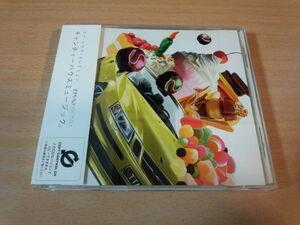CD「MOTIVATION DRIVING SWEETSモチベーション」テイ・トウワ●