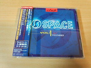 CD「クラブ・スペースVol.1~イン・ヴェルファーレVELFARRE」●