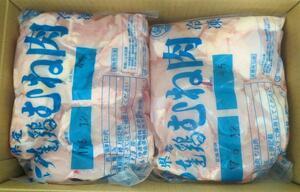 ★業務用 ブランド鶏 伊達鶏 冷凍むね肉★1Kあたり1450円