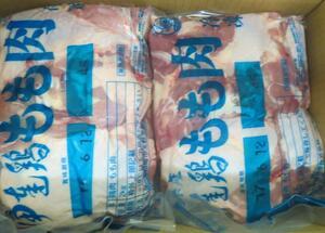 ★業務用ブランド鶏 伊達鶏 冷凍もも肉★1Kあたり1800円