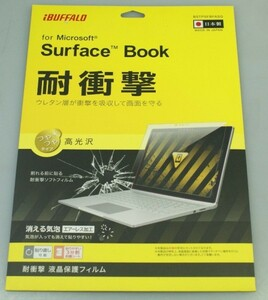 Surface Book gloss gloss lustre type air less processing Impact-proof height lustre liquid crystal protection film seal seat Surf .s