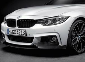 ●BMW F32 F33 F36 4シリーズ用 BMWパフォーマンスタイプカーボンバンパーリップスポイラー/アンダーリップ/フロントスポイラー/420/428/35