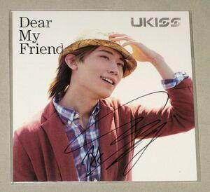 U-KISS エイジェイ AJ [Dear My Friend] 直筆サイン色紙