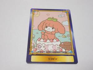 トマトイプーのリコピン リコピン/集英社 コミック フェスティバル 限定カード ジャンプ フェア 18 IN アニメイト