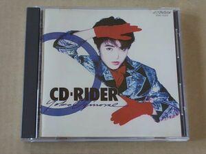 E0449 即決 CD 荻野目洋子『CD-RIDER』 1988年盤