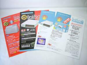 カタログのみ microcom マイクロコム モデム デスクポート・インターネット ボイスポート レトロパンフレット4枚セット 激レア 1996年