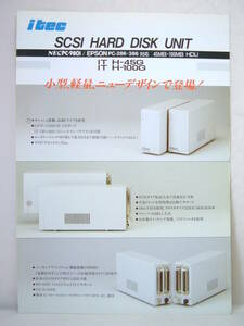 catalog only itec SCSI PC9801 for out attaching hard disk rare thing ITH-45G ITH-100G MS-DOS Ver3.3 retro PC intention postage 140 jpy
